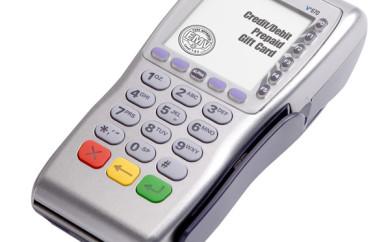 slider ec terminal g nstig bei karten mieten oder kaufen. Black Bedroom Furniture Sets. Home Design Ideas